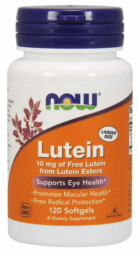 Lutein, 10mg – 120 softgels Health and Wellbeing UKTSG bodybuilding supplements